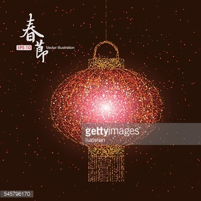 Red lanterns composed of particles,Chinese New Year atmosphere.
