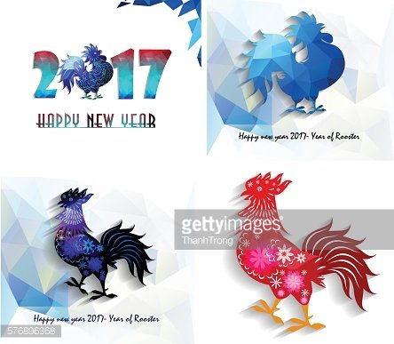 Happy New Year 2017 of rooster collection