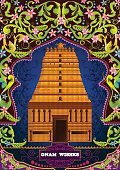 South Indian temple structure building for Happy Onam