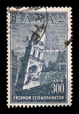 earthquake city ruins vintage postage stamp