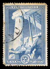 reconstruction of Greece vintage postage stamp