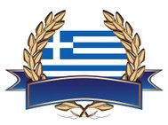 Golden Greek Flag