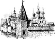 Kremlin of Rostov the Great, Russia