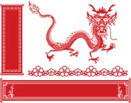 Red Dragon with banner