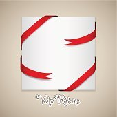 vector red ribbons
