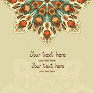 Abstract Floral Pattern With Copy Space