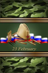 vector greeting card with Russian flag