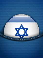 Israel Flag Button in Jeans Pocket