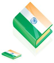 Indian Book Icon