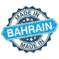 made in Bahrain vintage stamp isolated on white background