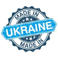 made in Ukraine vintage stamp isolated on white background