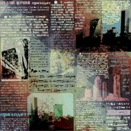 Grunge newspaper with city image.