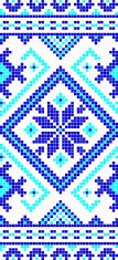 Slavic National Pattern