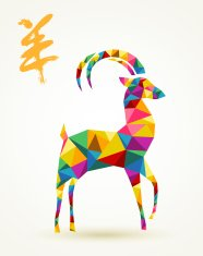 New Year of the Goat 2015 colorful card