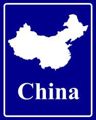 silhouette map of China