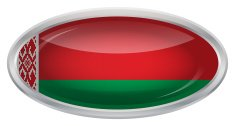 Glossy Button - Flag of Belarus