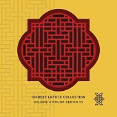 Chinese window tracery square round frame 23 rectangle geometry