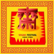 Text  3D Vegetarian Festival and Background