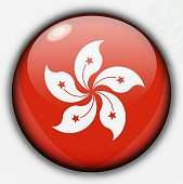 Shine button flag - Hong Kong