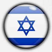 Shine button flag - Israel
