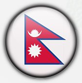 Shine button flag - Nepal