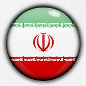 Shine button flag - Iran